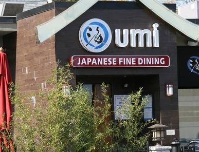 Umi Japanese Restaurant near Meadowbrook Log Cabin